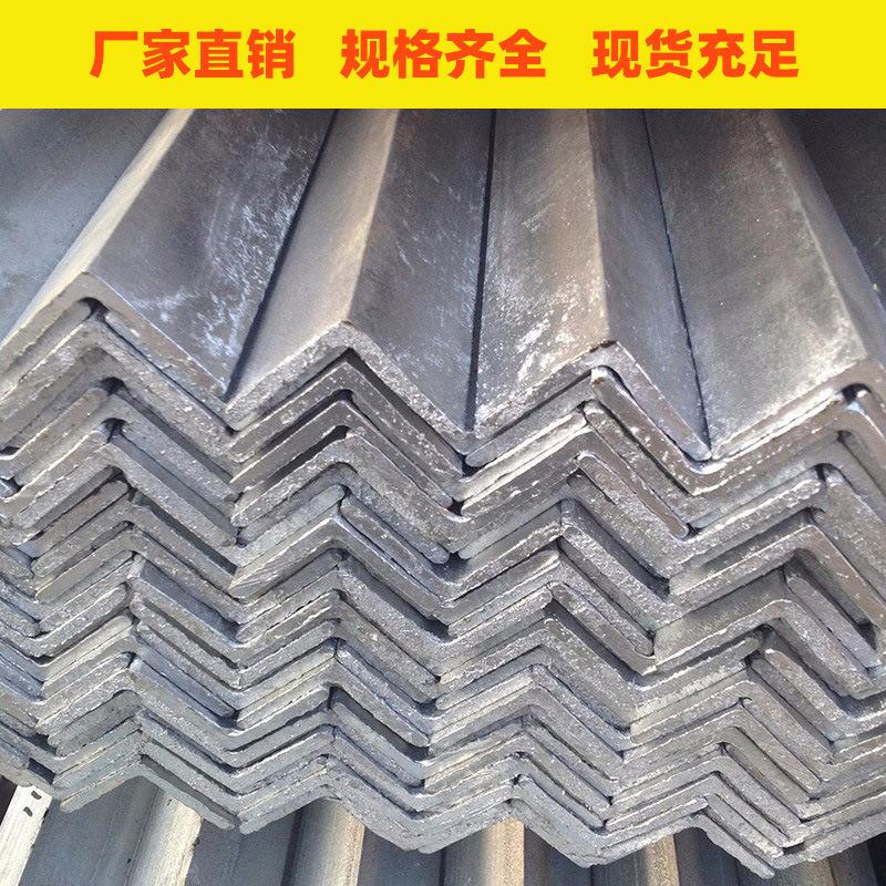 角钢货架,轻型等边角钢材,云南角钢厂家直供