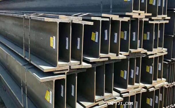 工字钢与H型钢材有什么区别